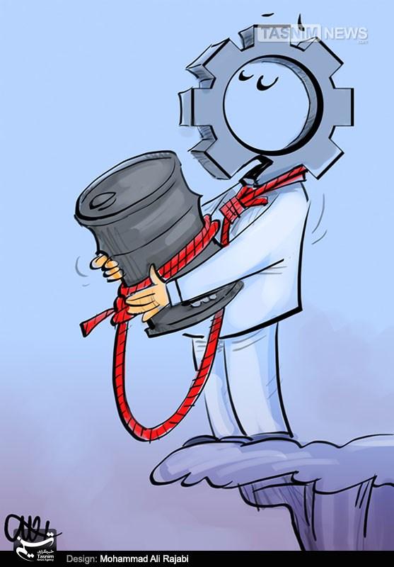 نفت و صنعت داخلی