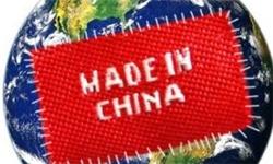 اجناس درجه ۳ چینی از مجاری رسمی وارد کشور می شوند