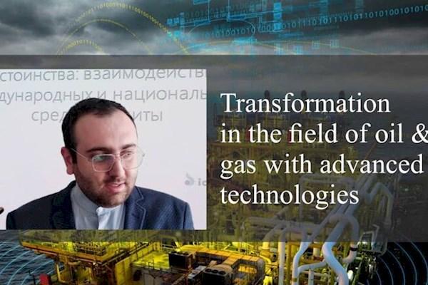 لزم تزریق فناوری به صنعت نفت و گاز
